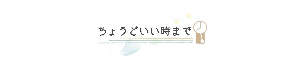 f:id:akisan01:20200604101814j:plain