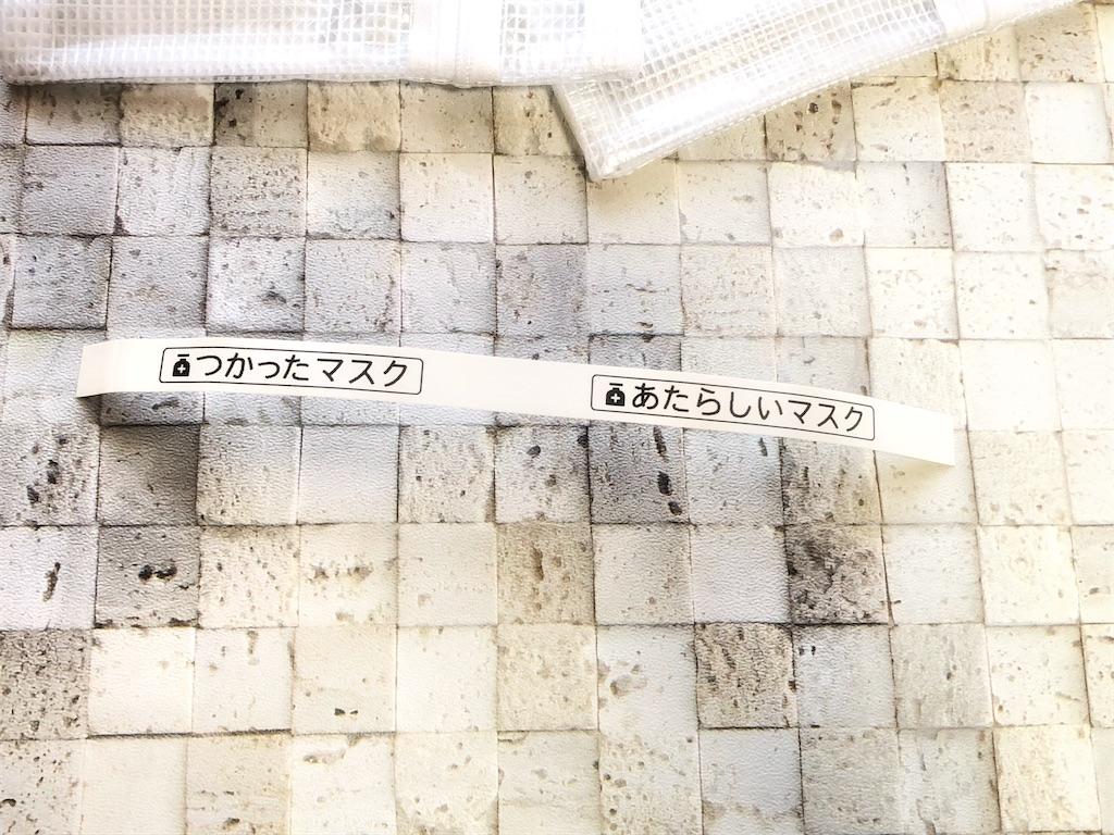 f:id:akisan01:20200618081607j:image