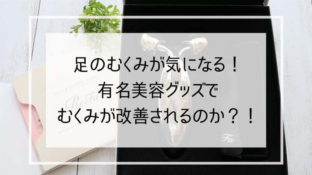 f:id:akisan01:20200624214322p:image