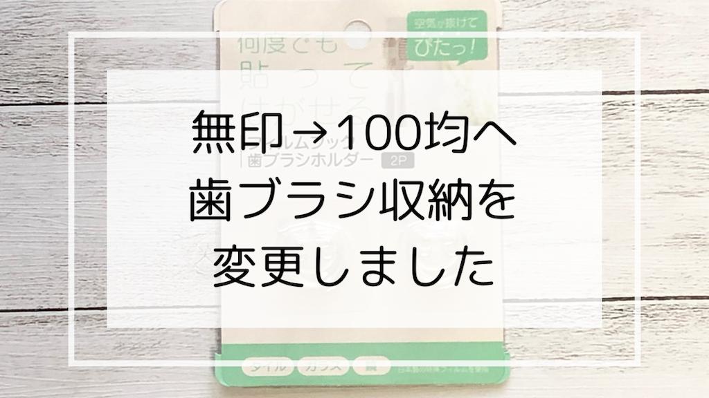 f:id:akisan01:20200629074151p:image