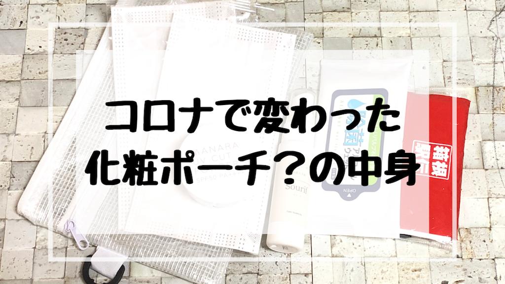f:id:akisan01:20200702080904p:image