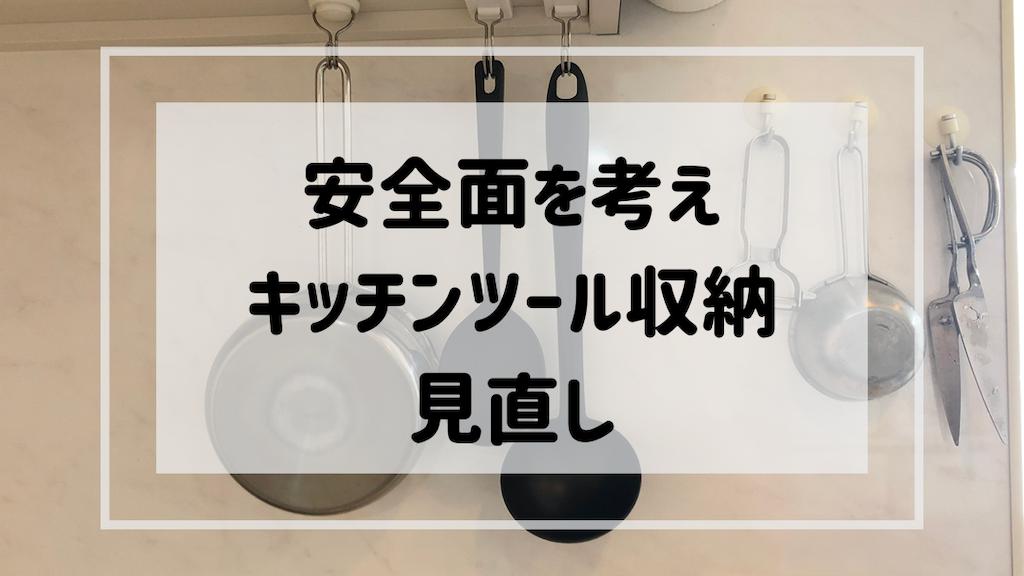f:id:akisan01:20200706081756p:image