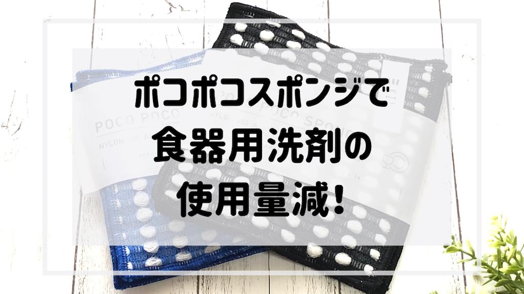 f:id:akisan01:20200709111956p:image