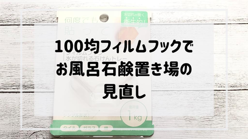 f:id:akisan01:20200715080626p:image