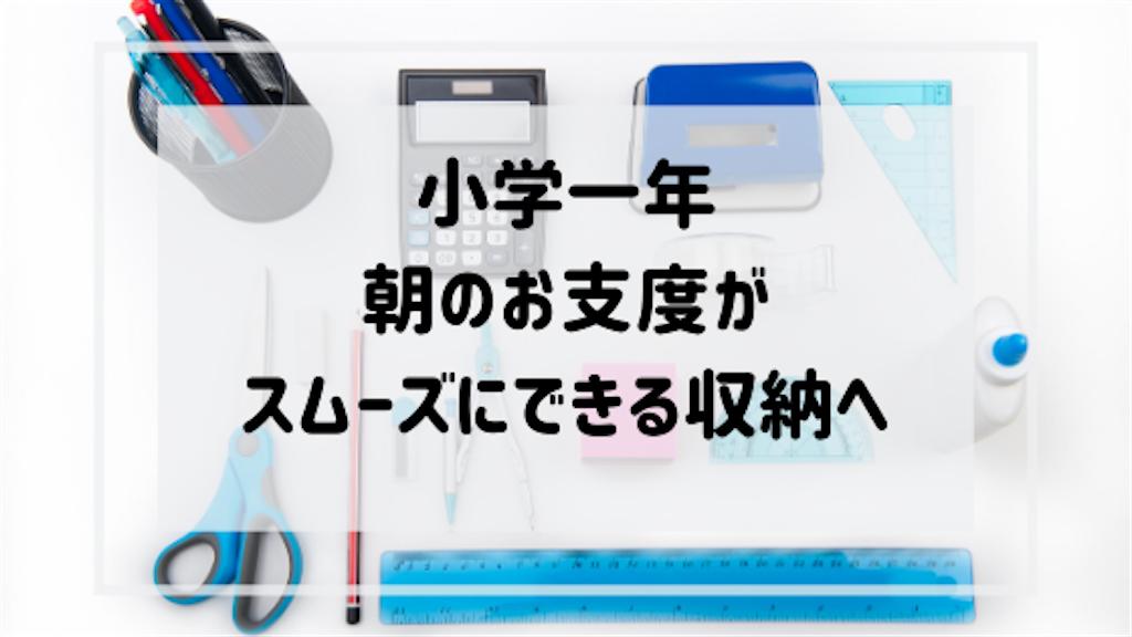 f:id:akisan01:20200721091209p:image