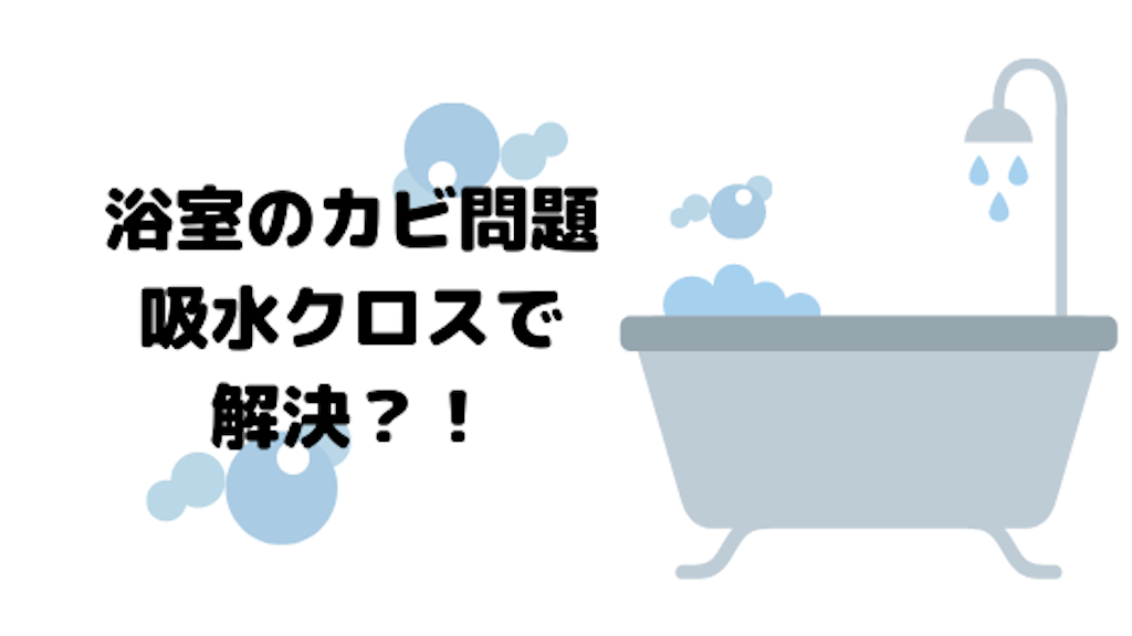 f:id:akisan01:20200727084149p:image