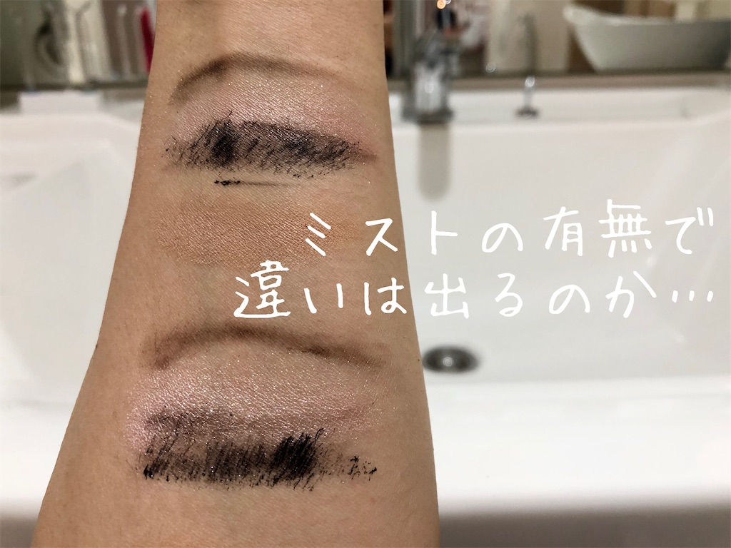 f:id:akisan01:20200729161024j:image