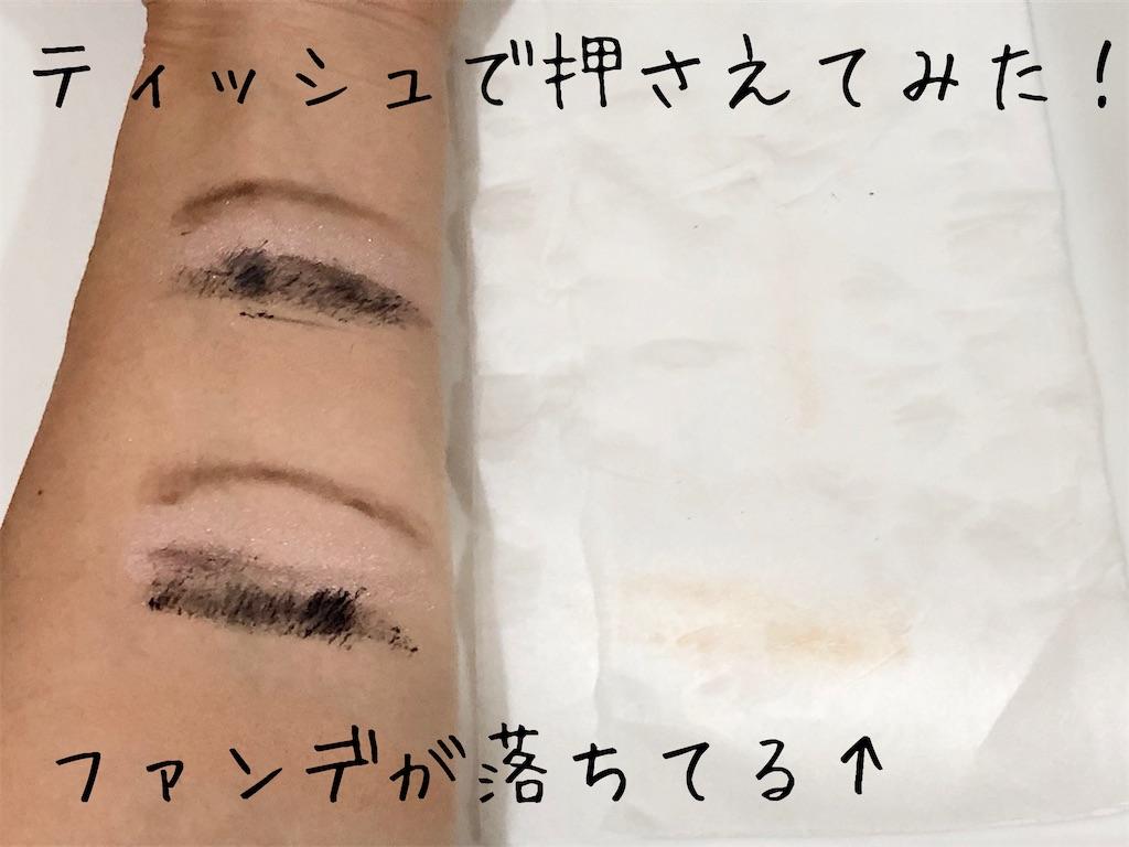 f:id:akisan01:20200729161033j:image