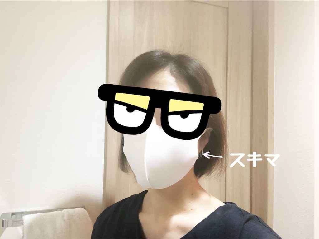 f:id:akisan01:20200901105020j:image