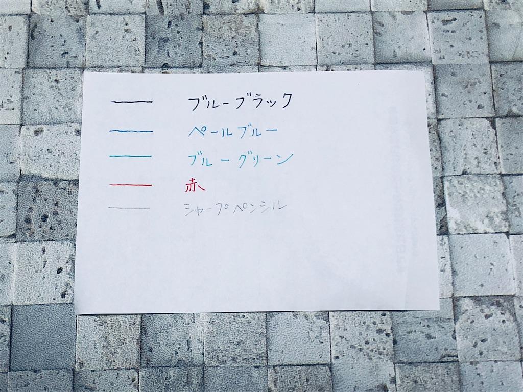 f:id:akisan01:20200906221656j:image