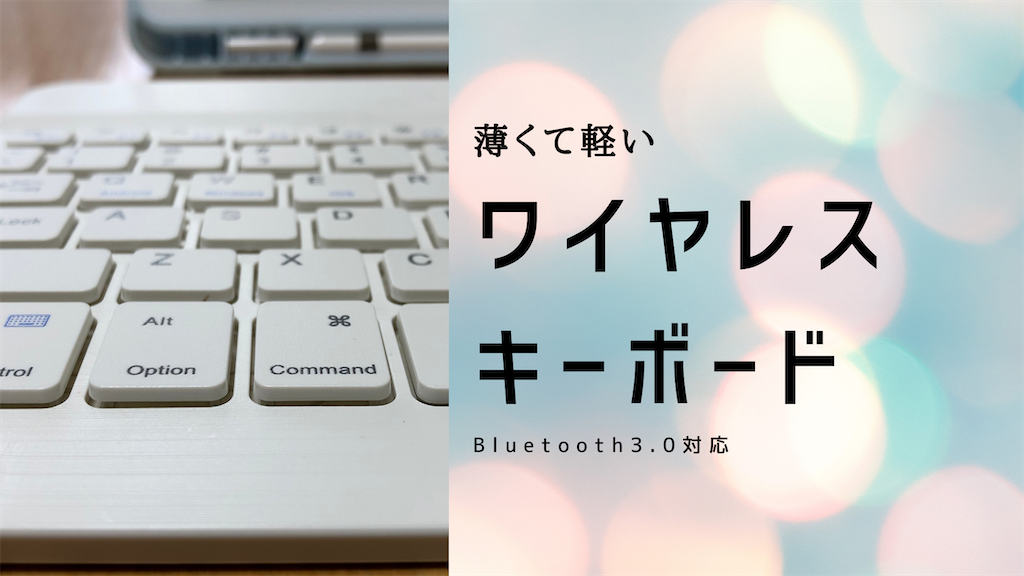 f:id:akisan01:20200907144526p:image