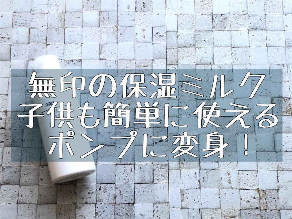f:id:akisan01:20201130075813j:image