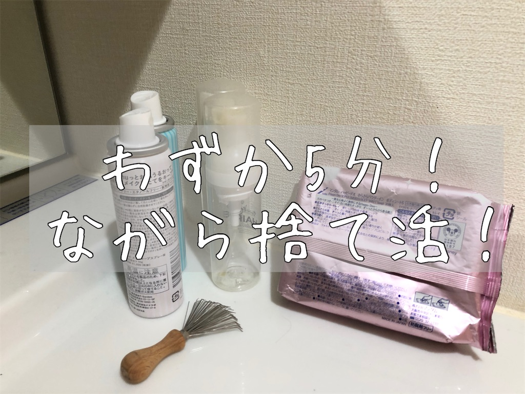 f:id:akisan01:20210108075432j:image