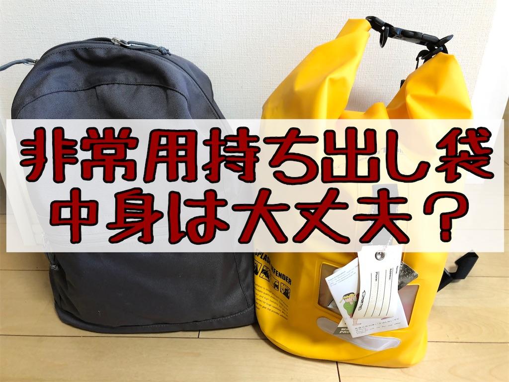 f:id:akisan01:20210112094824j:image