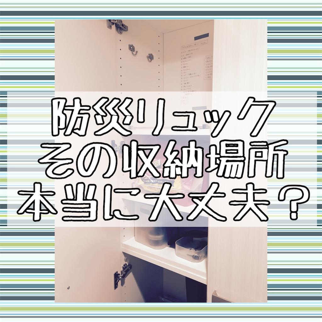 f:id:akisan01:20210114082237j:image