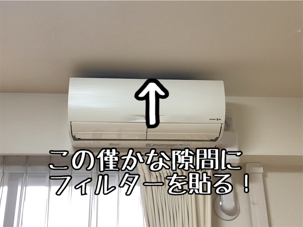 f:id:akisan01:20210114115038j:image