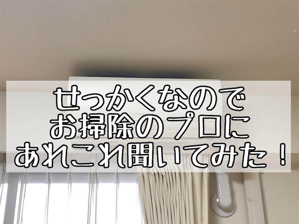 f:id:akisan01:20210114203122j:image