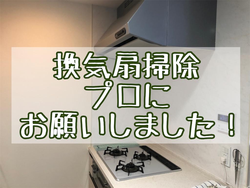 f:id:akisan01:20210126083722j:image