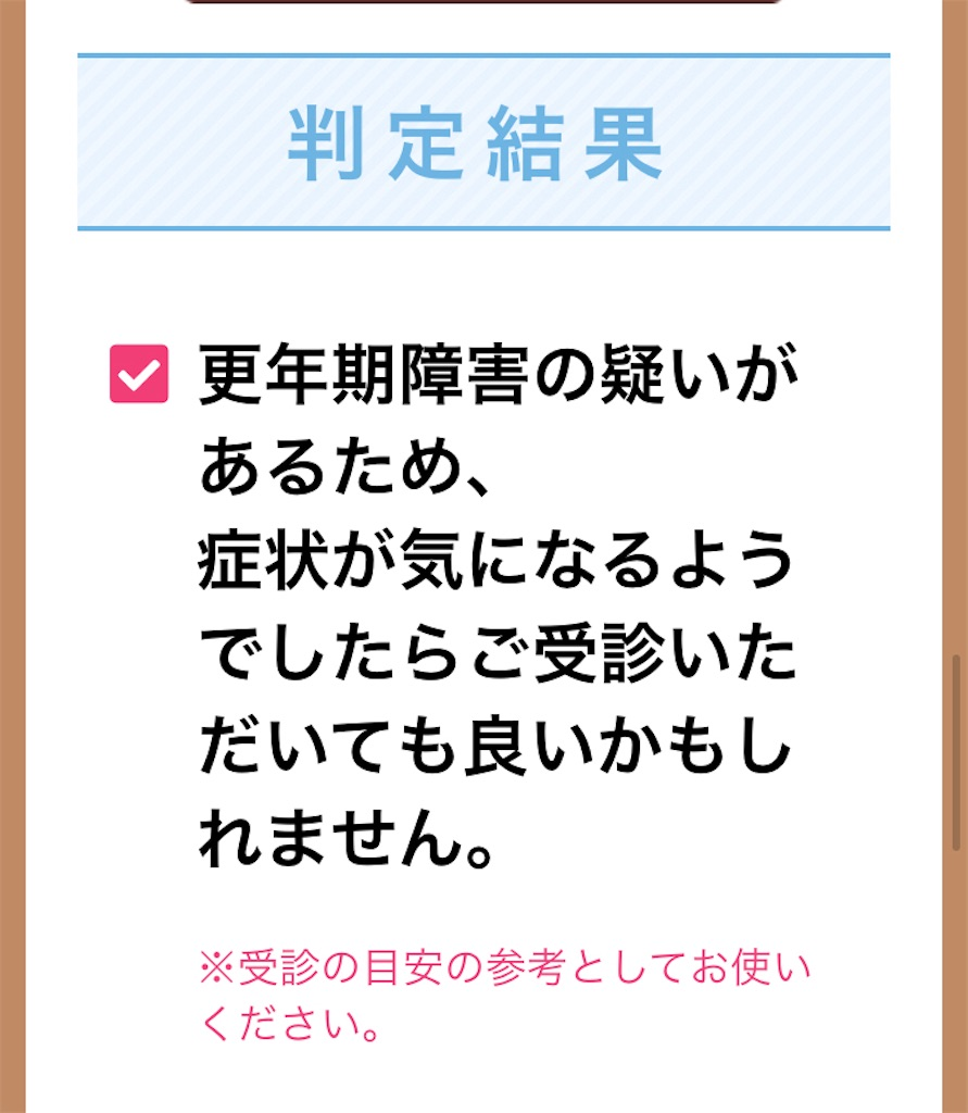 f:id:akisan01:20210126125842j:image
