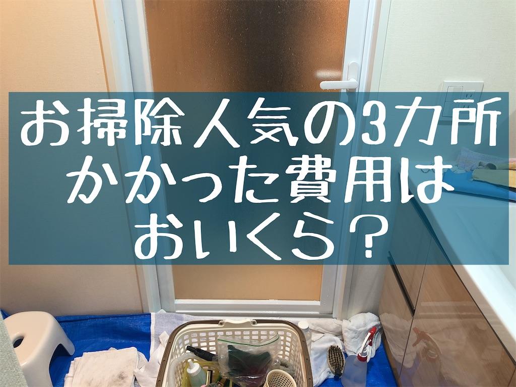 f:id:akisan01:20210129085252j:image