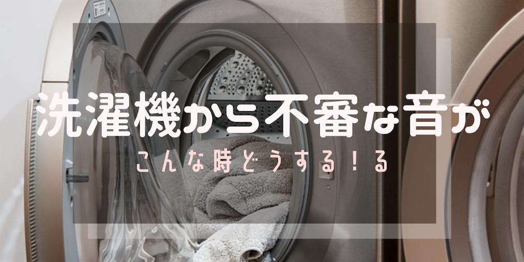 f:id:akisan01:20210201221847p:image