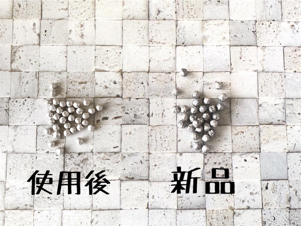 f:id:akisan01:20210204174220j:image