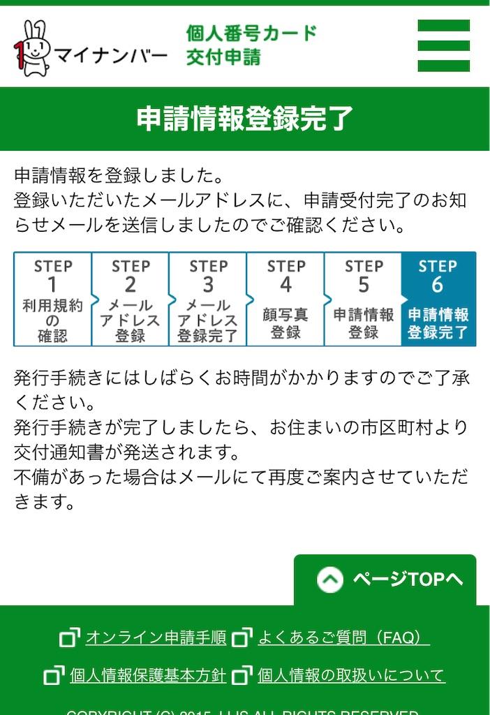 f:id:akisan01:20210225131812j:image