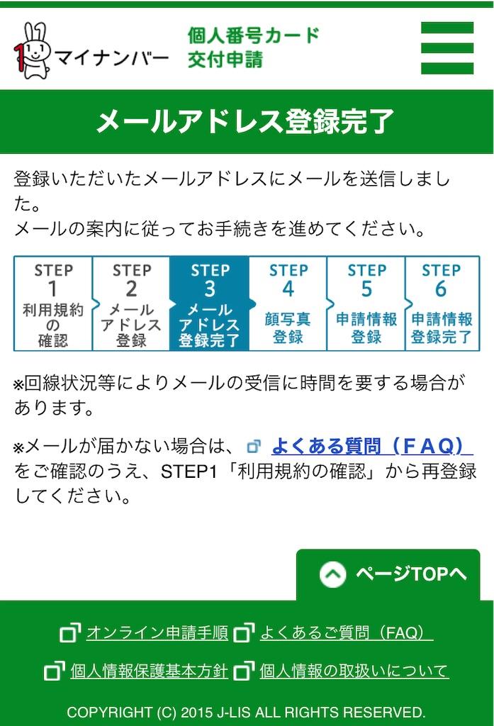 f:id:akisan01:20210225131822j:image