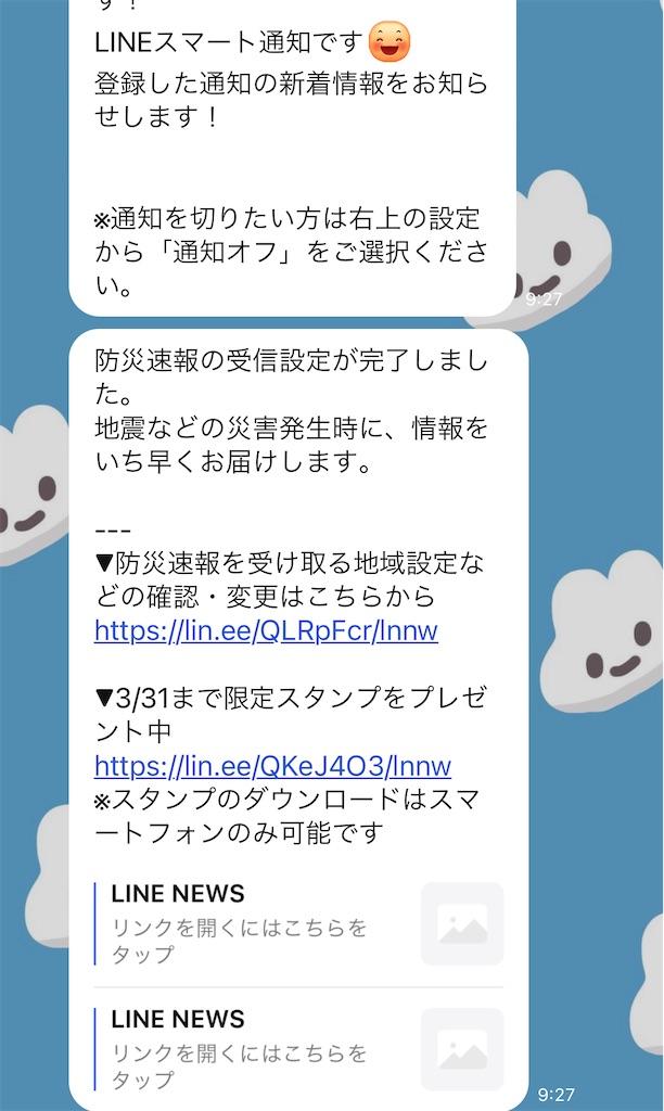 f:id:akisan01:20210310141953j:image