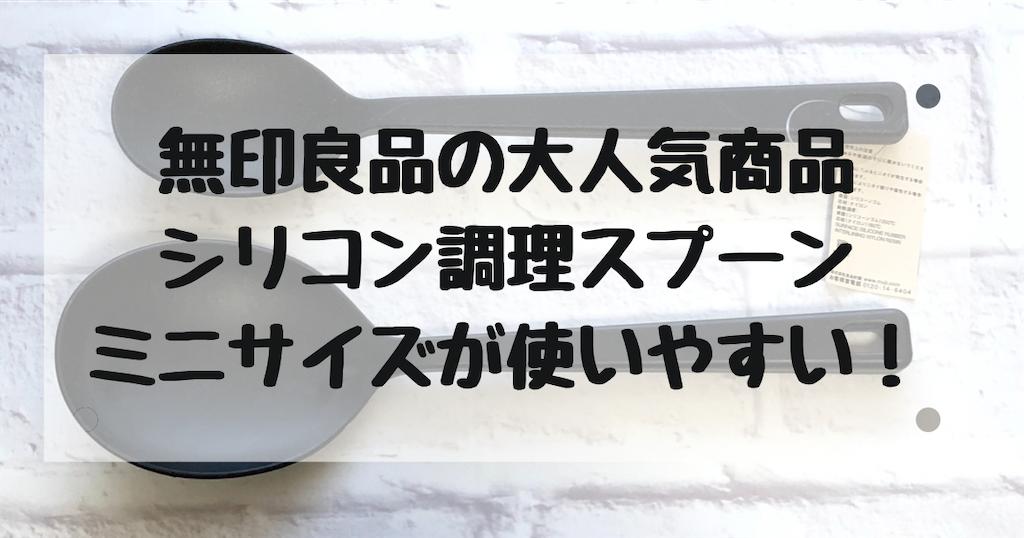 f:id:akisan01:20210312081539p:image