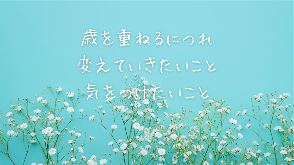 f:id:akisan01:20210324084036p:image