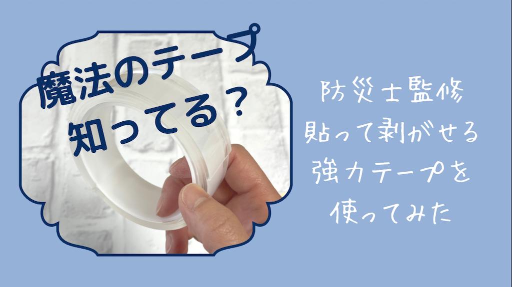 f:id:akisan01:20210331092059p:image