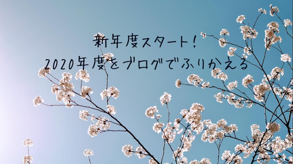 f:id:akisan01:20210401100236p:image