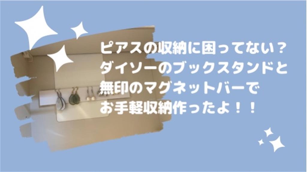 f:id:akisan01:20210405085627j:image