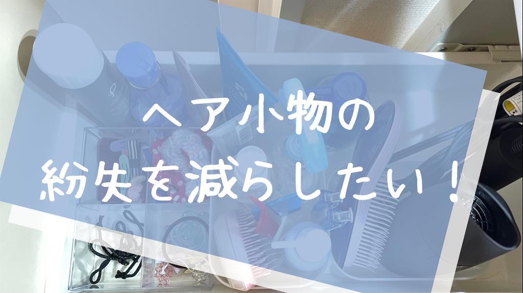 f:id:akisan01:20210406112342p:image