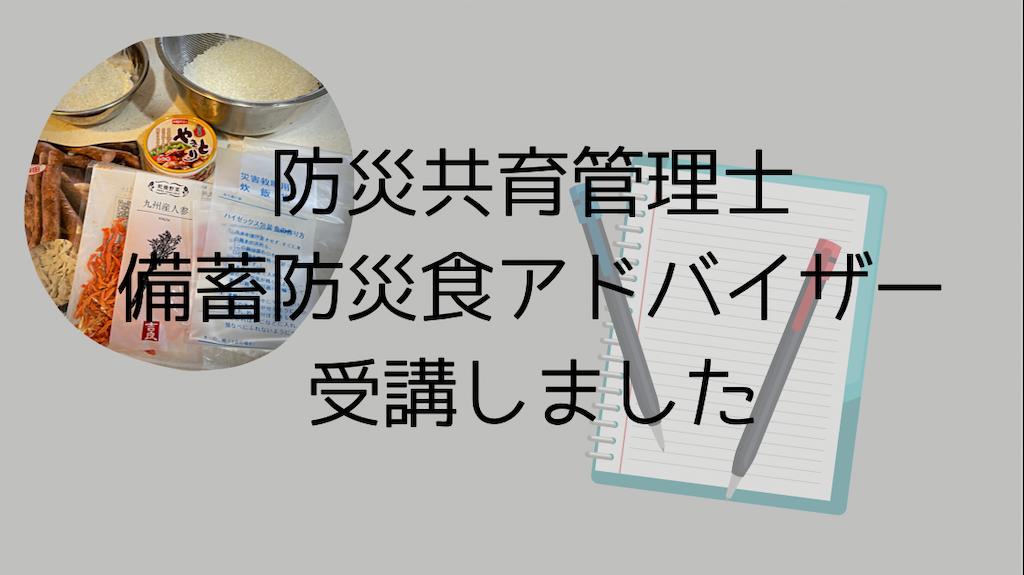 f:id:akisan01:20210407160622p:image