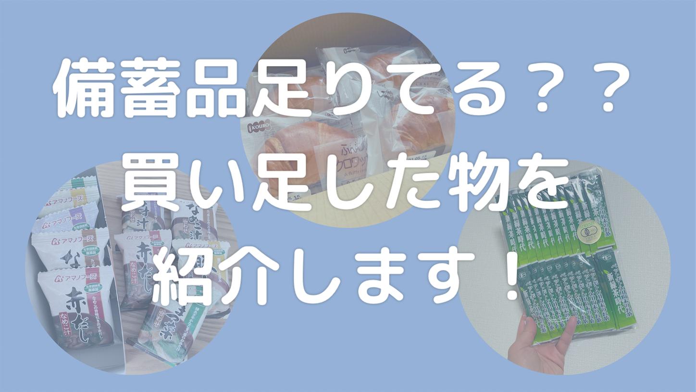 f:id:akisan01:20210408105724p:image
