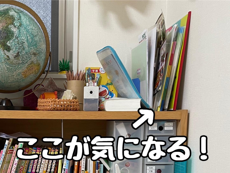 f:id:akisan01:20210408150036j:image