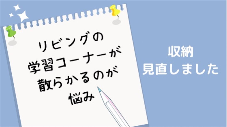 f:id:akisan01:20210412103247j:image