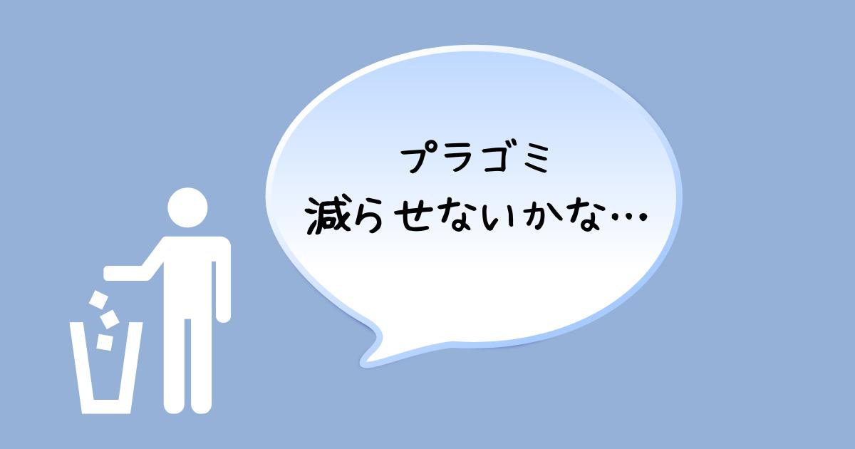f:id:akisan01:20210426085859p:plain