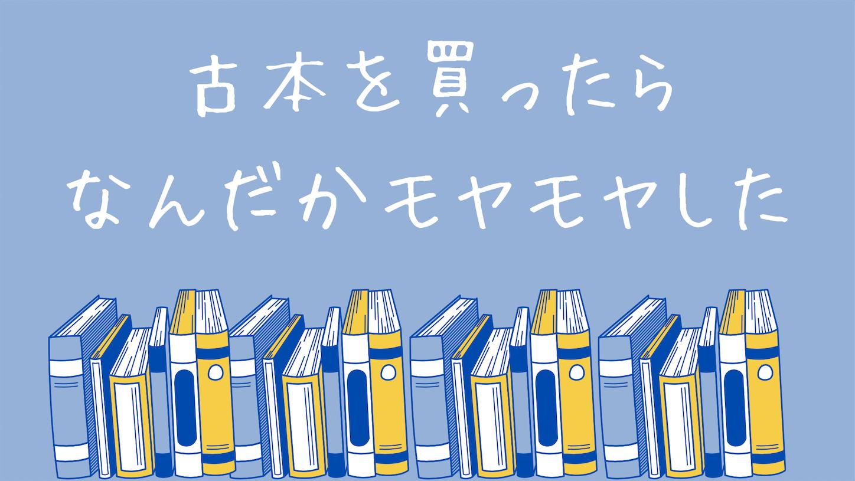 f:id:akisan01:20210426221759p:image