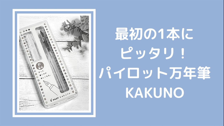 f:id:akisan01:20210509220719p:image
