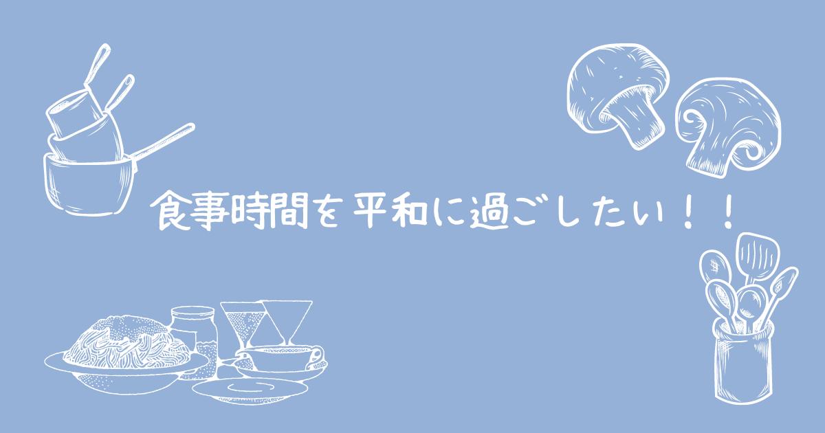 f:id:akisan01:20210520091812p:plain