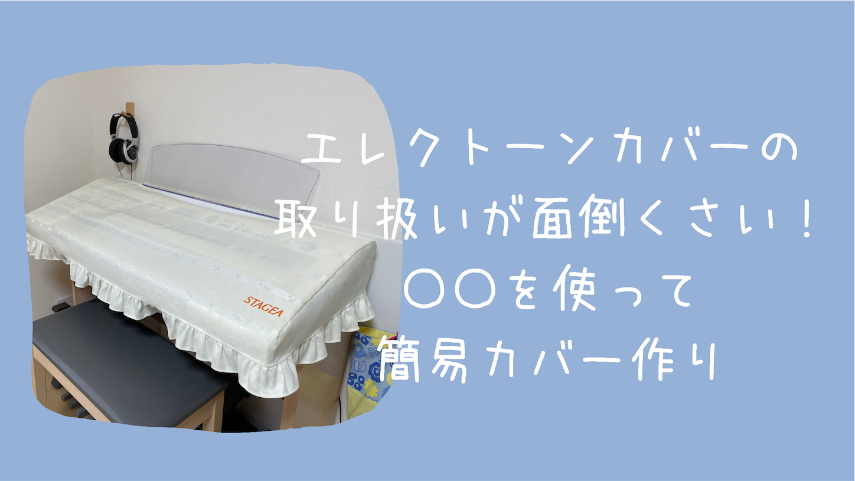 f:id:akisan01:20210531084722p:image