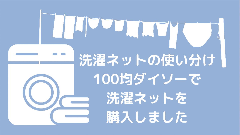f:id:akisan01:20210602084922p:image