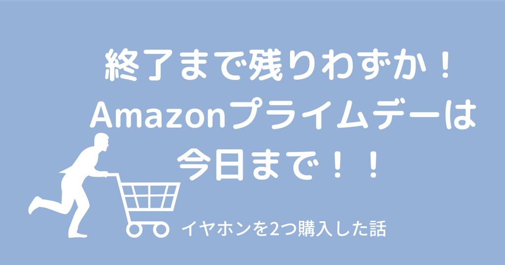f:id:akisan01:20210621224531p:image