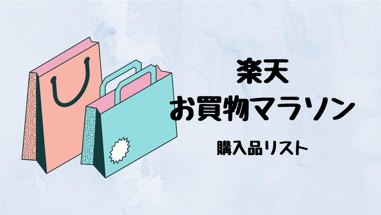f:id:akisan01:20210709091845p:image