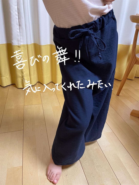 f:id:akisan01:20210711203626j:image