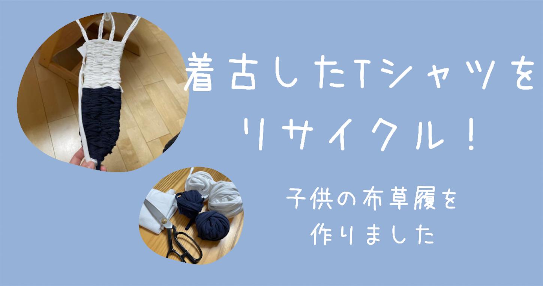 f:id:akisan01:20210711205252p:image