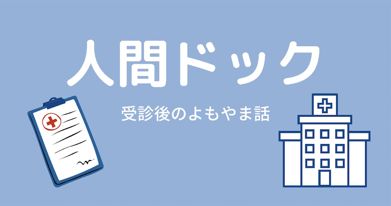 f:id:akisan01:20210711210116p:image